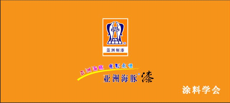视频封面图片